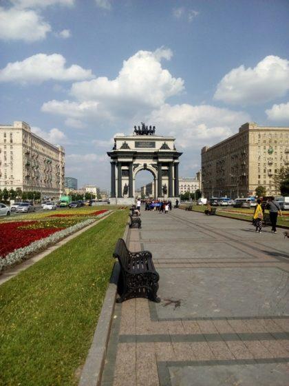 Moskau, Gorki-Park/Foto von GoToRussia